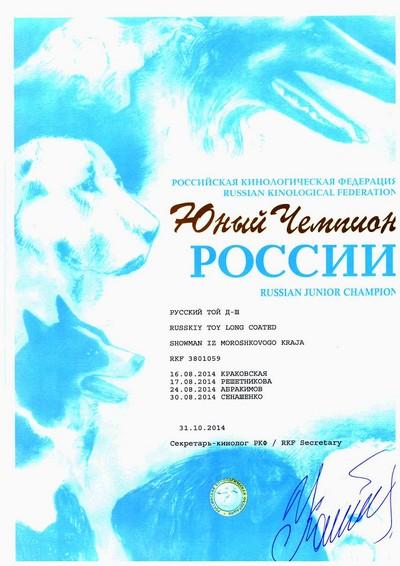 Doc00248520141105134041 001 copie reduit